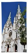 The Cathedral Of St. John The Baptist Bath Towel