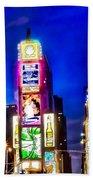 Times Square Bath Towel