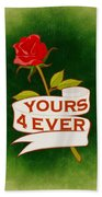 Valentines Bath Towel