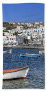 Mykonos Bath Towel