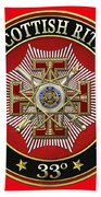 33rd Degree - Inspector General Jewel On Red Leather Bath Towel