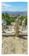 Bom Jesus Staircase Braga Bath Towel