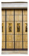 Doors Bath Towel