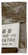 Route 66 Drive-in Theatre Bath Towel