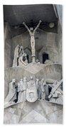 Sagrada Familia - Gaudi Designed - Barcelona Spain Bath Towel