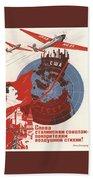 Stalin Soviet Propaganda Poster Bath Towel
