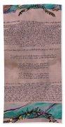 Sukkot-ushpizin Prayer- The Hosts... Bath Towel