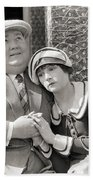 Silent Film Still: Couples Bath Towel