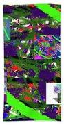 5-12-2015cabcdefghijklmnopqrtuvwxyzabcdefghij Bath Towel