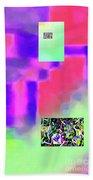 5-14-2015fabcdefghijklmnopqrtuvwxy Bath Towel