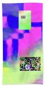 5-14-2015fabcdefghijklmnopqrtuvwxyzab Bath Towel