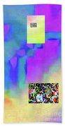 5-14-2015fabcdefghijklmnopqrtuvwxyzabcdef Bath Towel