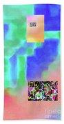 5-14-2015fabcdefghijklmnopqrtuvwxyzabcdefghij Bath Towel