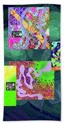 5-25-2015cabcdefghijklmnopqrtuvwxyzab Bath Towel