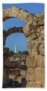 Paphos Archaeological Park - Cyprus Hand Towel