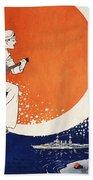 Vintage Hawaiian Art Bath Towel