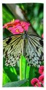 5050- Butterfly Bath Towel