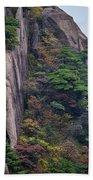 5782- Yellow Mountains Bath Towel