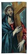 Christ Carrying The Cross Bath Towel