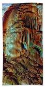 Marble Cave Crimea Bath Towel