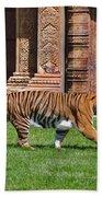 61- Sumatran Tiger Bath Towel
