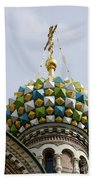 Church Of The Savior On Spilled Blood  Bath Towel