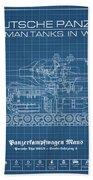 Panzerkampfwagen Maus Bath Towel