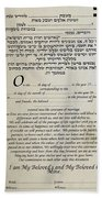 Interfaith Or Reformed Ketubah To Fill Bath Towel