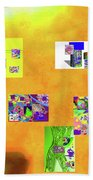 8-10-2015abcdefghijklmnopqrtuvw Bath Towel