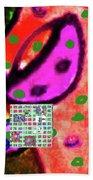 8-3-2015cabcdefghijklmnopqrtuvwxyzabcdefghi Bath Towel