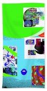 8-7-2015babcdefghi Hand Towel