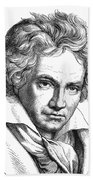 Ludwig Van Beethoven Bath Towel
