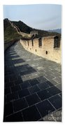 The Mutianyu Section Of The Great Wall Of China, Mutianyu Valley Bath Towel