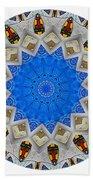 804-04-2015 Talisman Bath Towel