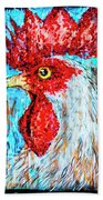 8288- Little Havana Mural Bath Towel