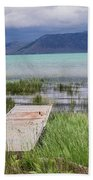 A Boardwalk To Bear Lake Bath Towel