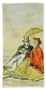 A Couple Seated And A Couple Walking On The Beach Bath Towel