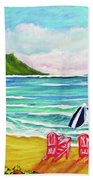 A Day In Paradise #354 Hand Towel