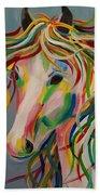 A Horse Of A Different Color Bath Towel