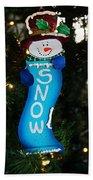 A Long Snow Ornament- Vertical Bath Towel