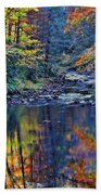 A Smoky Mountain Autumn Bath Towel