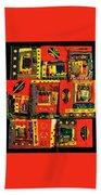 A Song For The Maasai Bath Towel