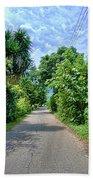 A Street Between Trees Bath Towel