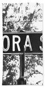Do - A Street Sign Named Dora Bath Towel
