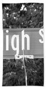 Hi - A Street Sign Named High Bath Towel