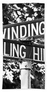 Wi - A Street Sign Named Winding Way And Rolling Hill Bath Towel