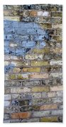 Abstract Brick 6 Bath Towel