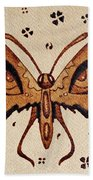 Abstract Butterfly Coffee Painting Bath Towel
