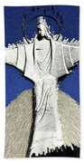 Abstract Lutheran Cross 5a Hand Towel