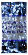 Abstract Of Blue Lights Text Bath Towel